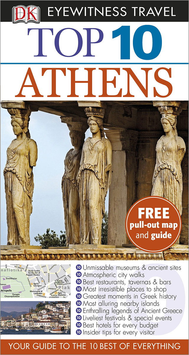 Фото Athens: Top 10 (+ карта) dk eyewitness top 10 travel guide scotland