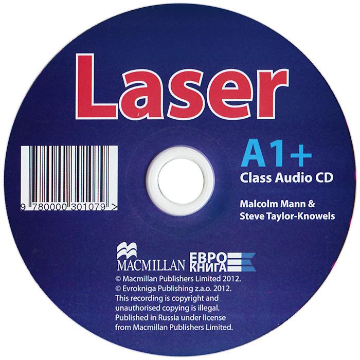 Laser A1+ (аудиокурс на CD)