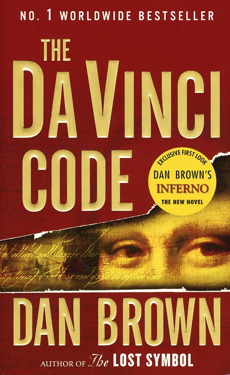 The Da Vinci Code конструкторы bridge мост leonardo da vinci
