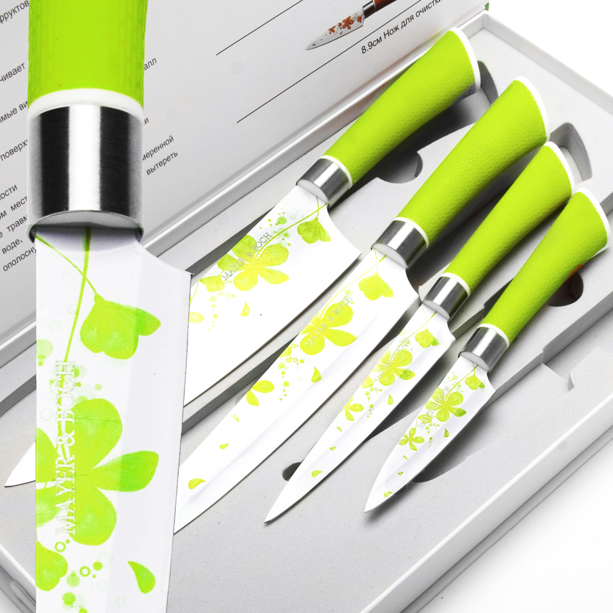 """Набор ножей """"Mayer & Boch"""" состоит из 4 ножей: нож поварской, нож универсальный, нож разделочный и нож для очистки. Ножи выполнены из нержавеющей стали, ручки из полипропилена.  Оригинальный набор ножей великолепно украсит интерьер кухни и станет замечательным помощником.  Можно мыть в посудомоечной машине.     Длина лезвия поварского ножа: 20,3 см. Общая длина поварского ножа: 33 см. Длина лезвия разделочного ножа: 20,3 см. Общая длина разделочного ножа: 33 см. Длина лезвия универсального ножа: 12,8 см. Общая длина универсального ножа: 24 см. Длина лезвия ножа для очистки: 8,9 см. Общая длина ножа для очистки: 20 см."""