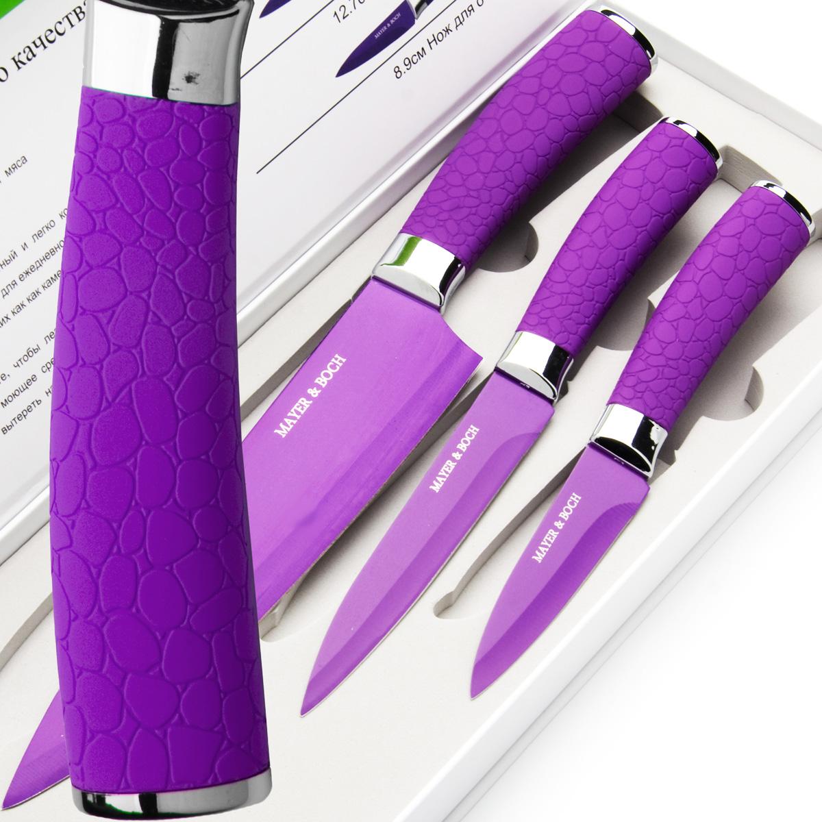 Набор ножей Mayer & Boch, цвет: фиолетовый, 3 шт. 24147 набор из 3 противней mayer