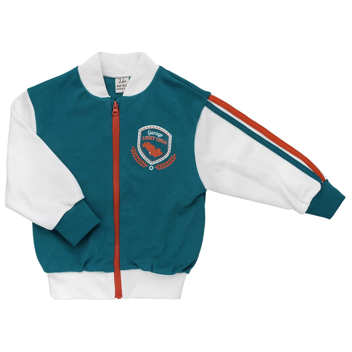 Толстовка для мальчика Lucky Child, цвет: сине-зеленый, молочный. 21-18. Размер 98/104 футболка для мальчика lucky child цвет сине зеленый молочный 21 262 размер 98 104