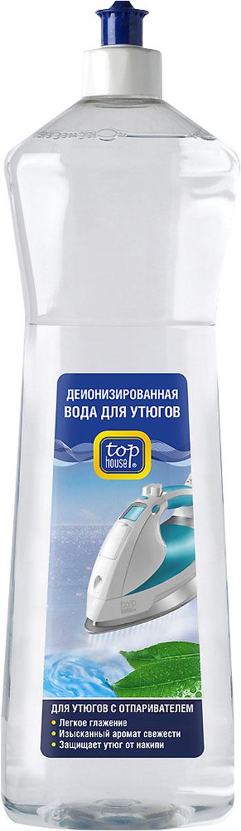 Деионизированная вода Top House для утюгов с отпаривателем, с ароматом свежести, 1 л391268Деионизированная вода для утюгов с отпаривателем Top House произведена в Германии по новейшей технологии с учетом рекомендаций производителей утюгов. Специально разработана для использования в утюгах с отпаривателем. Вода прошла специальную обработку, в процессе которой из воды удалили ионы, образующие накипь. - Облегчает глажение.- Предохраняет внутренние детали утюга от образования известкового налета и накипи.- Придает белью нежный свежий аромат.- Регулярное использование деионизированной воды продлевает срок службы Вашего утюга.- Избавляет белье от появления пятен в процессе глажения. Состав: деионизированная вода, консерванты (метилизотиазолинон, бензизотиазолинон), ароматизатор. Товар сертифицирован. Как выбрать качественную бытовую химию, безопасную для природы и людей. Статья OZON Гид