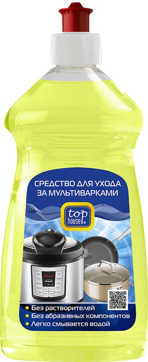 Средство для ухода за мультиварками Top House, 500 мл390964Средство для ухода за мультиварками Top House подходит для ухода за мультиварками и другими электробытовыми приборами, которые используются для приготовления пищи, а также для посуды с антипригарным покрытием. - Без растворителей- Без абразивных компонентов- Легко смывается водойСостав: 5-15% анионные ПАВ, менее 5% неионные ПАВ; ароматизаторы (лимонен, бензилбензоат), краситель, хлорид натрия, лимонная кислота, консерванты (метилизотиазолинон, метилхлороизотиазолинон). Товар сертифицирован.