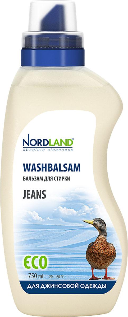 Бальзам для стирки джинсовой одежды Nordland Jeans, 750 мл391039Бальзам для стирки Nordland Jeans специально предназначен для стирки джинсовой одежды. Сохраняет цвет и структуру ткани. Бережно стирает. Содержит безопасные, не раздражающие кожу компоненты. Подходит для всех типов стиральных машин и ручной стирки при температуре от +20° до +60°С.- Без красителей- Экономичный расход- Действует уже при +20°С- Биораспад 100%Состав: 5-15% анионные ПАВ; менее 5% неионные ПАВ, мыло, фосфонаты, энзимы, ароматизаторы (цитронеллол, гексил циннамал, гераниол), консерванты (метилхлороизотиазолинон, метилизотиазолинон). Товар сертифицирован.