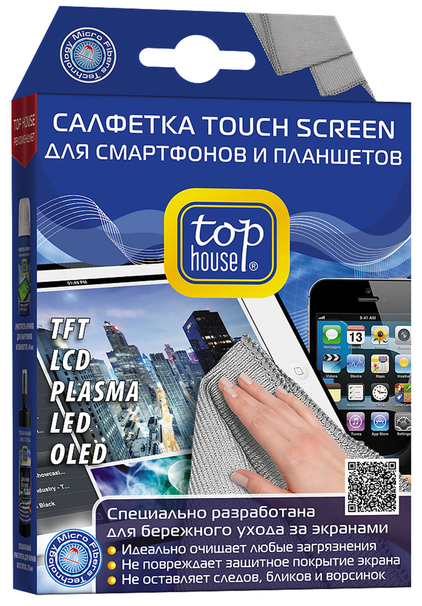 Салфетка для смартфонов и планшетов Top House Touch Screen, 15 см х 20 см391589Салфетка для смартфонов и планшетов Top House Touch Screen специально разработана и произведена по новейшей технологии с учетом рекомендаций крупнейших производителей мобильных цифровых устройств. Изготовлена из нетканого безворсового материала последнего поколения MICROFIBERS TECHNOLOGY. Сверхтонкие волокна обрабатывают микропоры очищаемой поверхности, благодаря чему легко и быстро удаляются любые загрязнения. Идеально подходит для чувствительных к трению поверхностей, не оставляет пятен, разводов и ворсинок. Снимает статическое электричество. Не повреждает защитное покрытие экранов. Подходит для удаления сильных загрязнений. Применяется в сухом и влажном виде. Материал: 80% полиэстер, 20% полиамид. Размер: 15 см х 20 см.Инструкция по применению:Гладкой стороной сухой салфетки удалите пыль c очищаемой поверхности.Распылите небольшое количество средства на шероховатую сторону изделия и, не оказывая сильного давления, протрите очищаемую поверхность.Затем проведите по поверхности сухой гладкой стороной салфетки.При включении экран должен быть сухим.После применения прополощите изделие в тёплой воде, при сильных загрязнениях рекомендуется машинная стирка без использования кондиционеров и смягчителей.Меры предосторожностиПеред началом использования отключите устройство и дождитесь охлаждения поверхности. Салфетка не предназначена для машинного отжима и сушки.