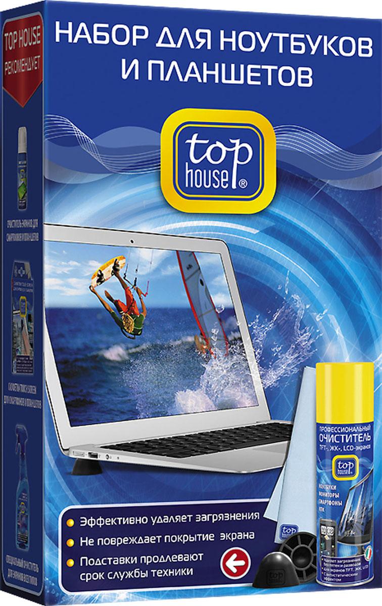 Набор для ухода за ноутбуками и планшетами  Top House , 3 предмета - Чистящие средства