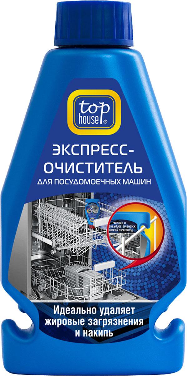 Экспресс-очиститель для посудомоечных машин Top House, 250 мл соль для посудомоечных машин snowter 1 5 кг
