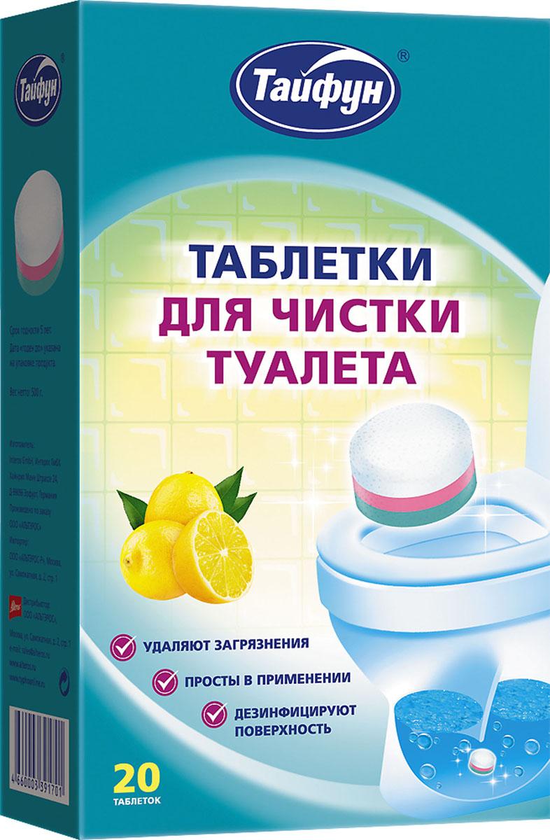 """Таблетки для чистки туалета """"Тайфун"""" помогут поддерживать чистоту и свежесть в туалете. Известковые отложения забивают сливное отверстие в унитазе. Это препятствует эффективному смыву воды.   Загрязнения, накапливающиеся на стенках, создают неприятный устойчивый запах. Таблетки для чистки унитаза   удаляют известковый налет, ржавчину, стойкие загрязнения, а также вредоносные бактерии. Дезинфицируют   поверхность, устраняют неприятные запахи, продлевают срок эксплуатации. Подходят для чистки унитазов,   писсуаров. Состав: менее 5% анионные ПАВ, отбеливатель на кислородной основе; ароматизаторы, краситель,   неорганическая кислота, вспомогательные вещества. Вес: 500 г. Количество таблеток: 20 шт. Товар сертифицирован.    Как выбрать качественную бытовую химию, безопасную для природы и людей. Статья OZON Гид"""