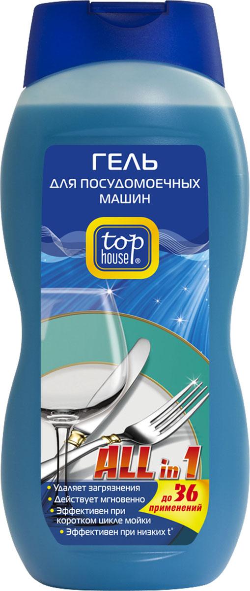 Гель для посудомоечных машин Top House All in 1, 720 мл гель для посудомоечных машин top house