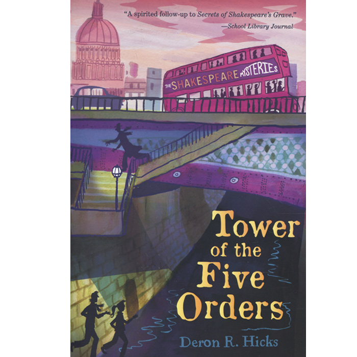 Tower of the Five Orders shakespeare w the merchant of venice книга для чтения