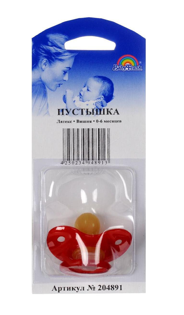 """Пустышка латексная """"Baby-Frank"""", круглая, от 0 до 6 месяцев, цвет: красный"""