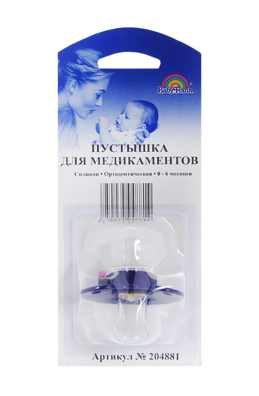 """Пустышка силиконовая для медикаментов """"Baby-Frank"""", ортодонтическая, от 0 до 6 месяцев, цвет: синий"""
