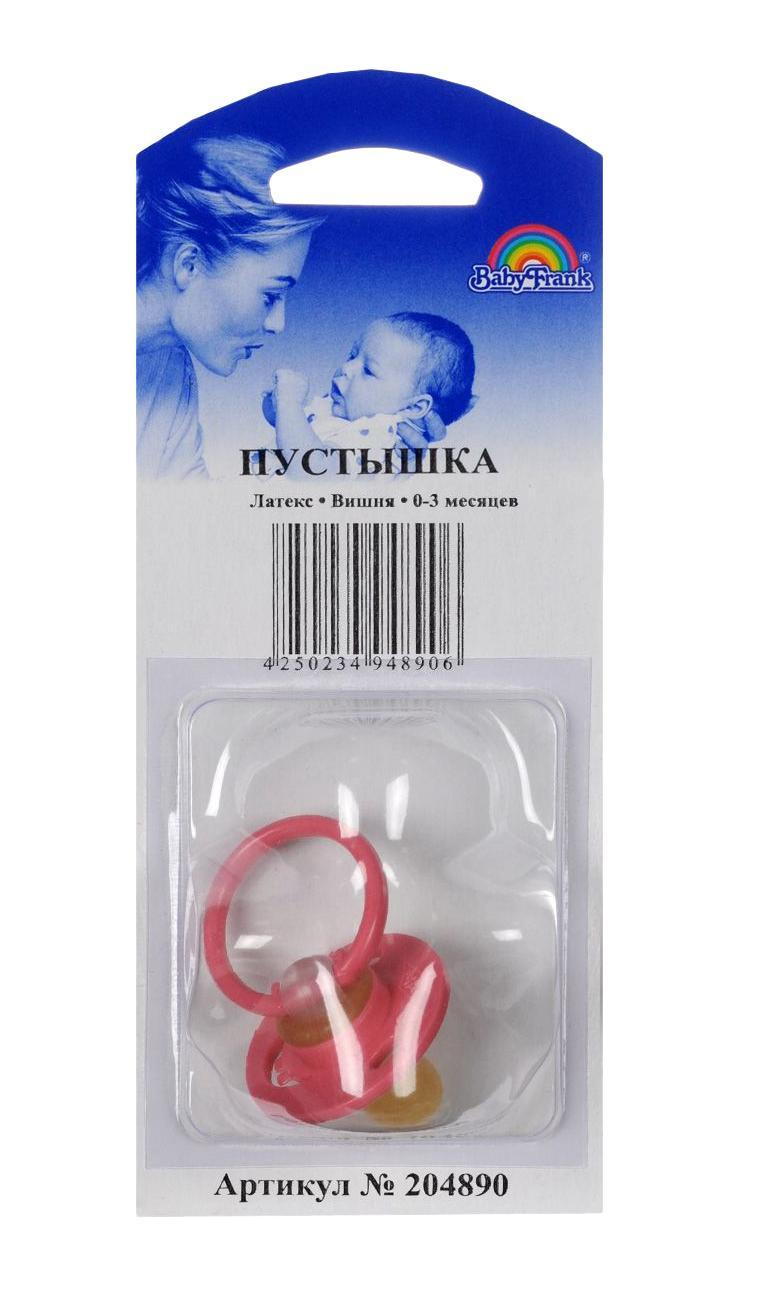 """Пустышка латексная """"Baby-Frank"""", круглая, от 0 до 3 месяцев, цвет: розовый"""