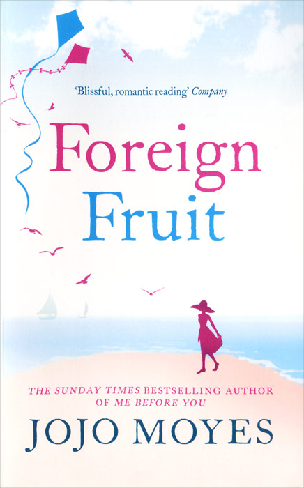 Foreign Fruit the lonely polygamist – a novel