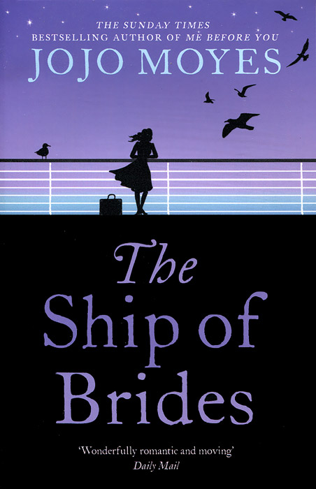 The Ship of Brides promoting social change in the arab gulf