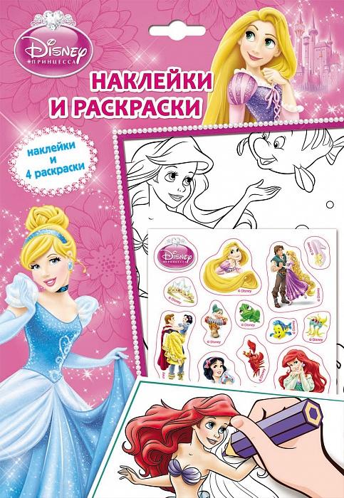 Disney Принцесса. Наклейки и раскраски disney принцесса живые картинки