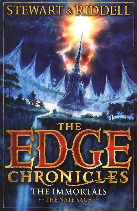 The Edge Chronicles 10: The Immortals: The Book of Nate рыболовная сеть the eight immortals 33 10