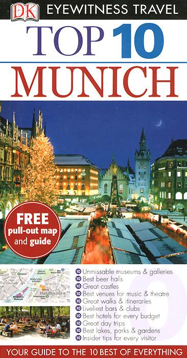 Munich: Top 10 (+ карта) northwest top 10 garden guide top 10 garden guides