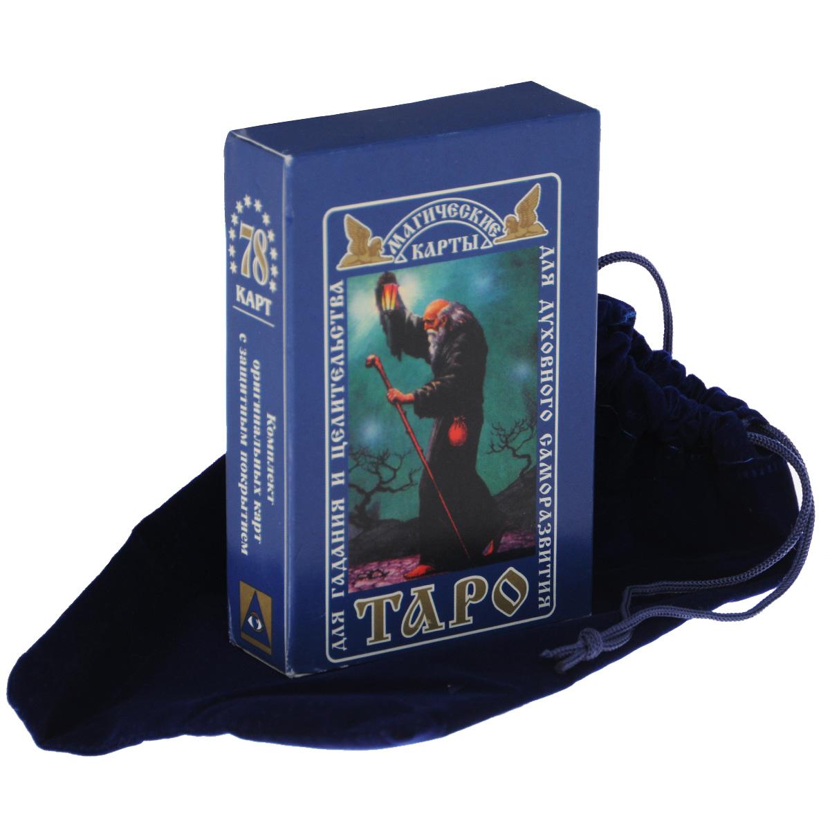 Магические карты Таро (набор из 78 карт с инструкцией)