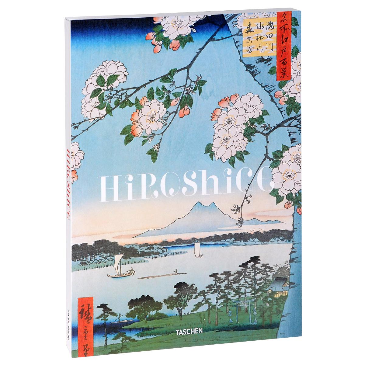 Hiroshige Print Set: 16 prints packaged in a cardboard box mikhail uspensky hiroshige