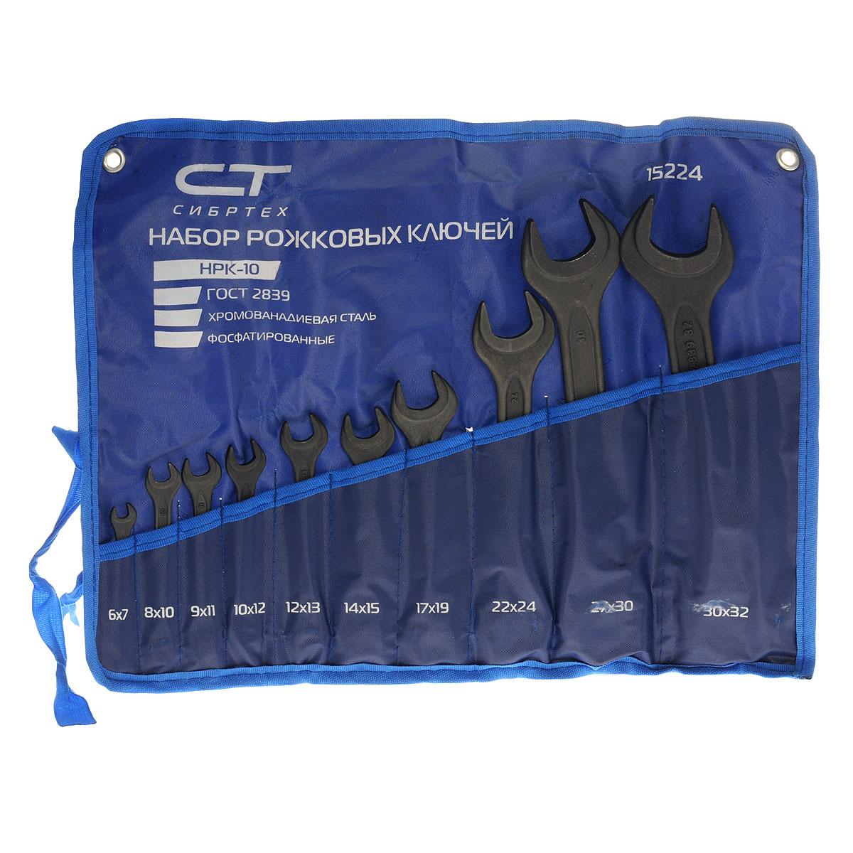Набор ключей рожковых Сибртех, фосфатированные, 10 шт15224Набор рожковых ключей Сибртех станет отличным помощником монтажнику или владельцу авто. Этот набор обеспечит надежную фиксацию на гранях крепежа.Они изготовлены из хромванадиевой стали с фосфатированием.В состав набора входят ключи: 6 х 7 мм, 8 х 10 мм, 9 х 11 мм, 10 х 12 мм, 12 х 13 мм, 14 х 15 мм, 17 х 19 мм, 22 х 24 мм, 27 х 30 мм, 30 х 32 мм.