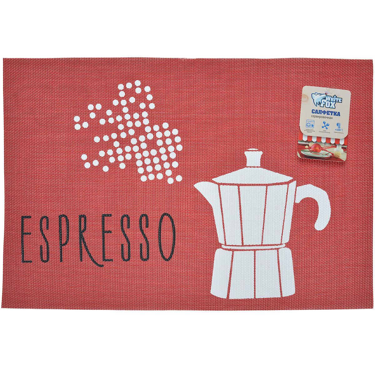Салфетка сервировочная White Fox Эспрессо, цвет: красный, 30 x 45 см, 4 штБ0008381Салфетка White Fox Эспрессо, выполненная из ПВХ, предназначена для сервировки стола. Она служит защитой от царапин и различных следов, а также используется в качестве подставки под горячее. Салфетка, оформленная дизайнерским рисунком в виде кофейника и надписи Espresso, дополнит стильную сервировку стола.