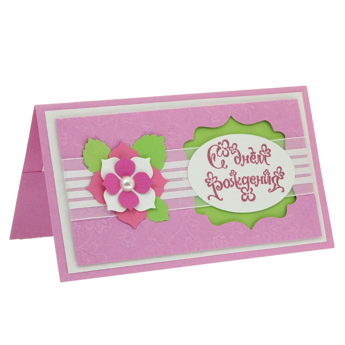 ОЖ-0014 Открытка-конверт «С Днём Рождения!». Студия «Тётя Роза»2002783Характеристики: Размер 19 см x 11 см.Материал: Высоко-художественный картон, бумага, декор. Данная открытка может стать как прекрасным дополнением к вашему подарку, так и самостоятельным подарком. Так как открытка является и конвертом, в который вы можете вложить ваш денежный подарок или просто написать ваши пожелания на вкладыше. Выразительный стиль этого поздравления создан сочетанием ярких розово-зеленых контрастов. Надпись располагается поверх изящного окошка в фоновом поле открытки. Текстурный рельеф и атласная лента дополняют общий декор. Также открытка упакована в пакетик для сохранности.Обращаем Ваше внимание на то, что открытка может незначительно отличаться от представленной на фото. Открытки ручной работы от студии Тётя Роза отличаются своим неповторимым и ярким стилем. Каждая уникальна и выполнена вручную мастерами студии. (Открытка для мужчин, открытка для женщины, открытка на день рождения, открытка с днем свадьбы, открытка винтаж, открытка с юбилеем, открытка на все случаи, скрапбукинг)