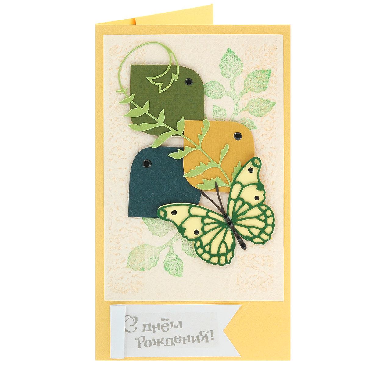 ОЖ-0016 Открытка-конверт «С Днём Рождения!». Студия «Тётя Роза»512-152Характеристики: Размер 19 см x 11 см.Материал: Высоко-художественный картон, бумага, декор. Данная открытка может стать как прекрасным дополнением к вашему подарку, так и самостоятельным подарком. Так как открытка является и конвертом, в который вы можете вложить ваш денежный подарок или просто написать ваши пожелания на вкладыше.Оригинальный дизайн этого поздравления создается эффект штампинга, а изящная бабочка и веточка зелени дополняют общее восприятие этой теплой, натурально-природной открытки в коричнево-желтых тонах.Также открытка упакована в пакетик для сохранности. Обращаем Ваше внимание на то, что открытка может незначительно отличаться от представленной на фото.Открытки ручной работы от студии Тётя Роза отличаются своим неповторимым и ярким стилем. Каждая уникальна и выполнена вручную мастерами студии. (Открытка для мужчин, открытка для женщины, открытка на день рождения, открытка с днем свадьбы, открытка винтаж, открытка с юбилеем, открытка на все случаи, скрапбукинг)