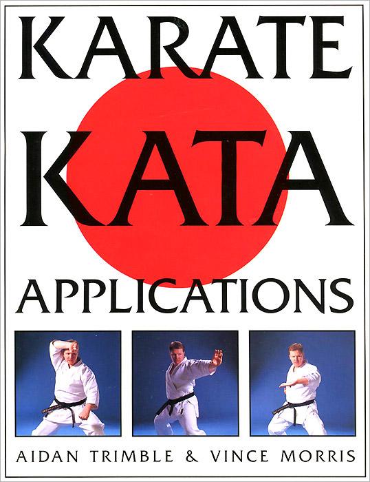 Karate Kata Applications karate kata applications