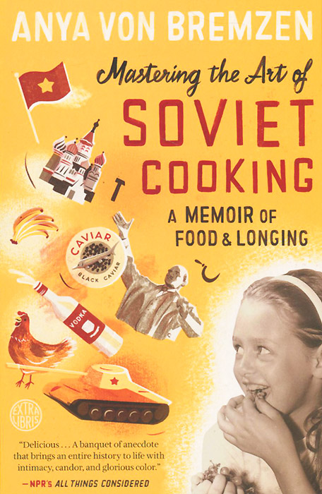 цена на Mastering the Art of Soviet Cooking: A Memoir of Food and Longing