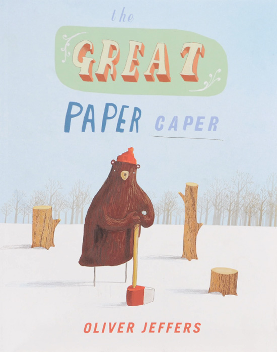 The Great Paper Caper hood how to be a ham 3ed paper only
