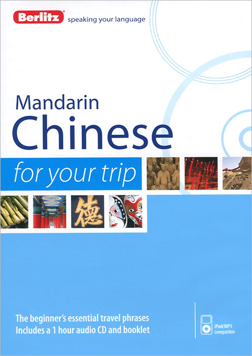 Mandarin Chinese for Your Trip sing your way to chinese 5 cd