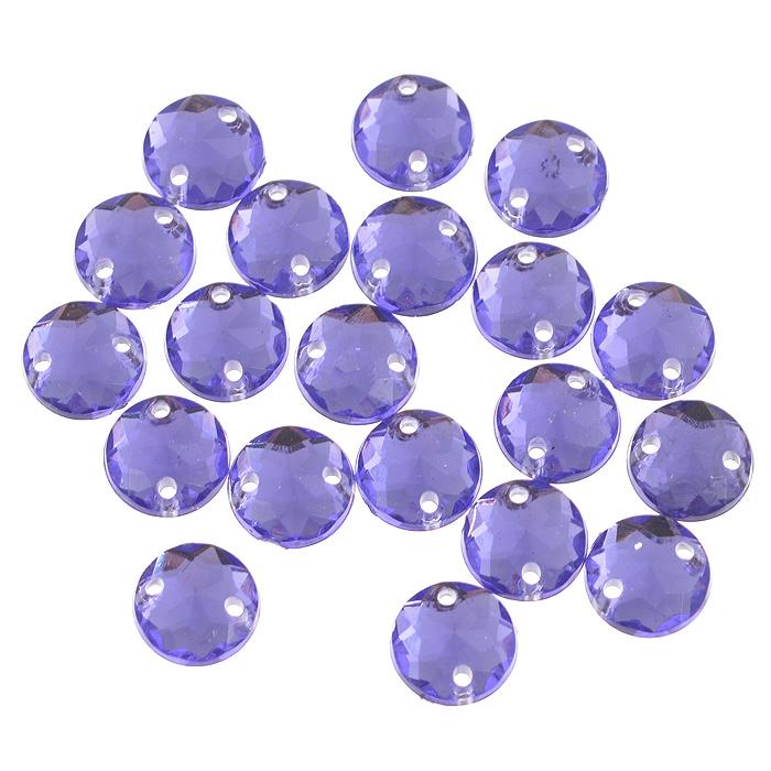 Стразы пришивные Астра, акриловые, круглые, цвет: фиолетовый (24), диаметр 6,5 мм, 25 шт. 7701643_247701643_24 фиолетовыйНабор страз Астра, изготовленный из акрила, позволит вам украсить одежду и аксессуары. Стразы оригинального и яркого дизайна выполнены в форме круга и оснащены отверстиям для пришивания. Украшение стразами поможет сделать любую вещь оригинальной и неповторимой.