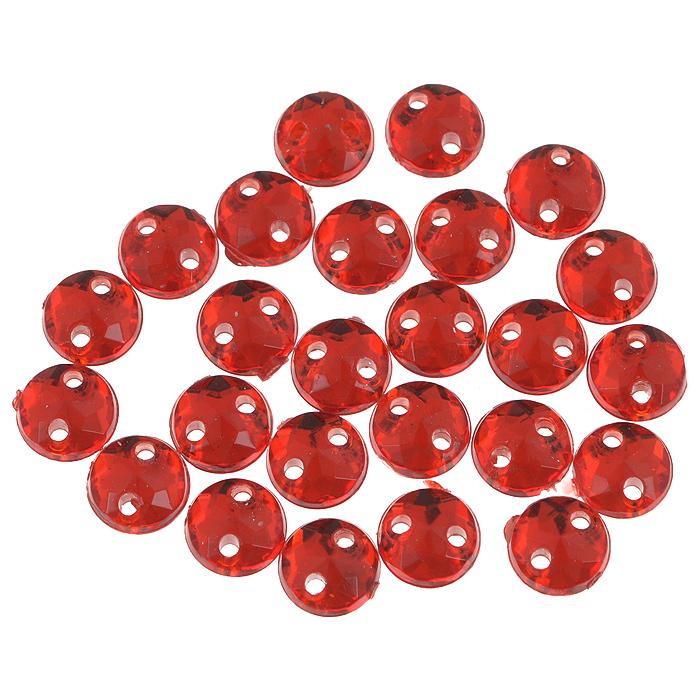 Стразы пришивные Астра, акриловые, круглые, цвет: красный (06), диаметр 6,5 мм, 25 шт. 7701643_067701643_06 красныйНабор страз Астра, изготовленный из акрила, позволит вам украсить одежду и аксессуары. Стразы оригинального и яркого дизайна выполнены в форме круга и оснащены отверстиям для пришивания. Украшение стразами поможет сделать любую вещь оригинальной и неповторимой.
