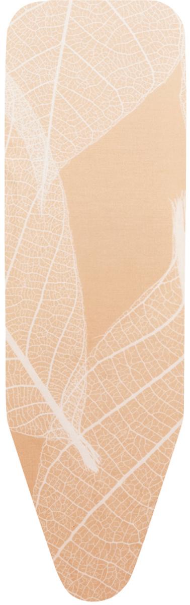 Чехол для гладильной доски Brabantia, цвет: бежевый, 135 см х 49 см124440Чехол для гладильной доски Brabantia выполнен из натурального 100%-ого хлопка с подкладкой из поролона (2 мм). Чехол разработан специально для гладильных досок Brabantia и подходит для большинства утюгов и паровых систем. Благодаря системе фиксации (эластичный шнурок с ключом для натяжения и резинка с крючками по центру) чехол легко крепится к гладильной доске, а поверхность всегда остается гладкой и натянутой. С помощью цветной маркировки на чехле и гладильной доске можно легко подобрать чехол подходящего размера. Чехол для гладильной доски Brabantia подарит вашей доске новую жизнь и создаст идеальную поверхность для глажения и отпаривания белья.
