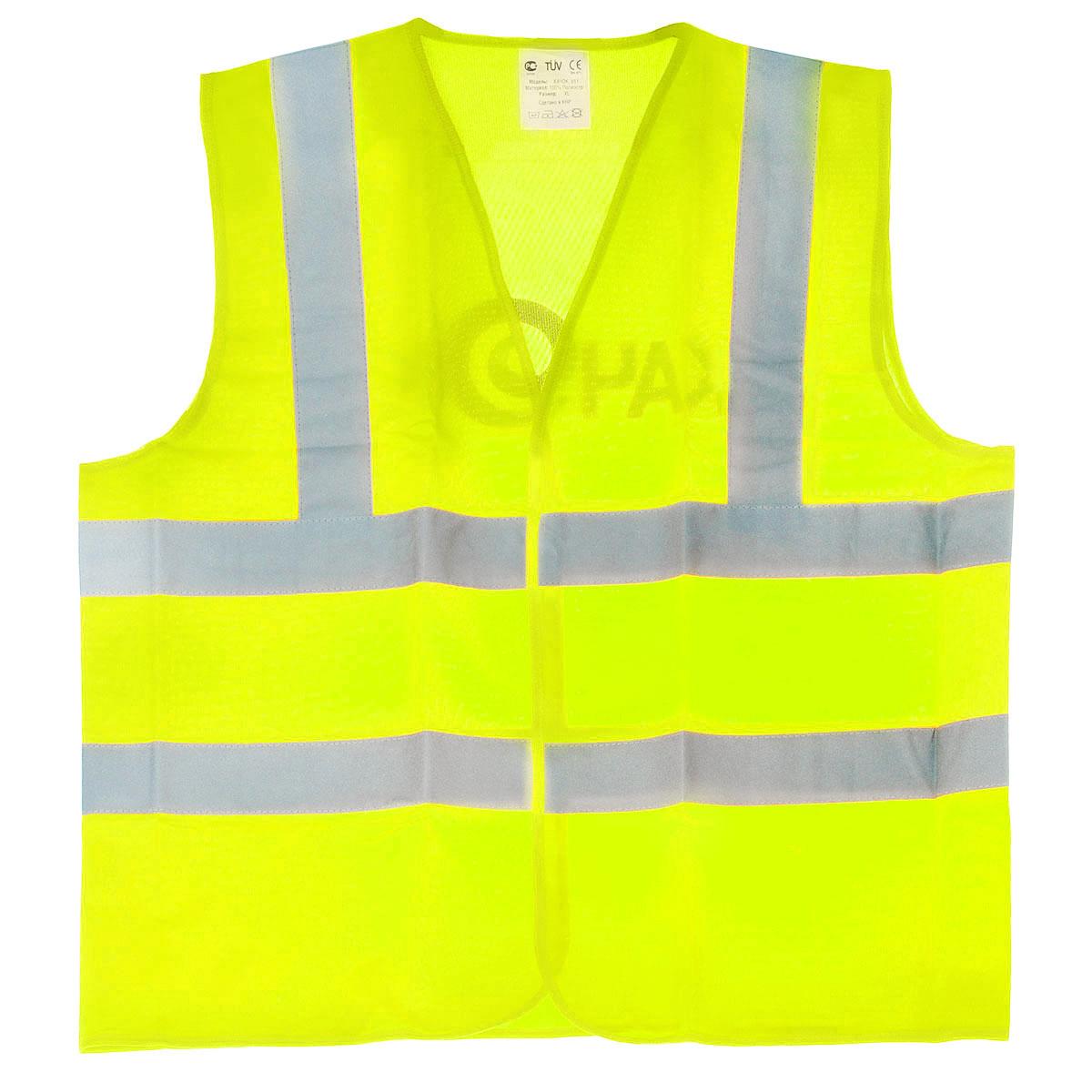 Жилет аварийный сигнальныйКачок V11, цвет: желтый. Размер XLV11-YСигнальный жилет Качок V11 выполнен из полиэстера с 2-мя горизонтальными и 2-мя вертикальными светоотражающими полосами. Жилет рекомендован для личного и профессионального использования в дорожных условиях в любую погоду, в любое время суток. Высокая видимость достигается за счет фонового материала повышенной износостойкости и светоотражающих полос шириной 5 см.