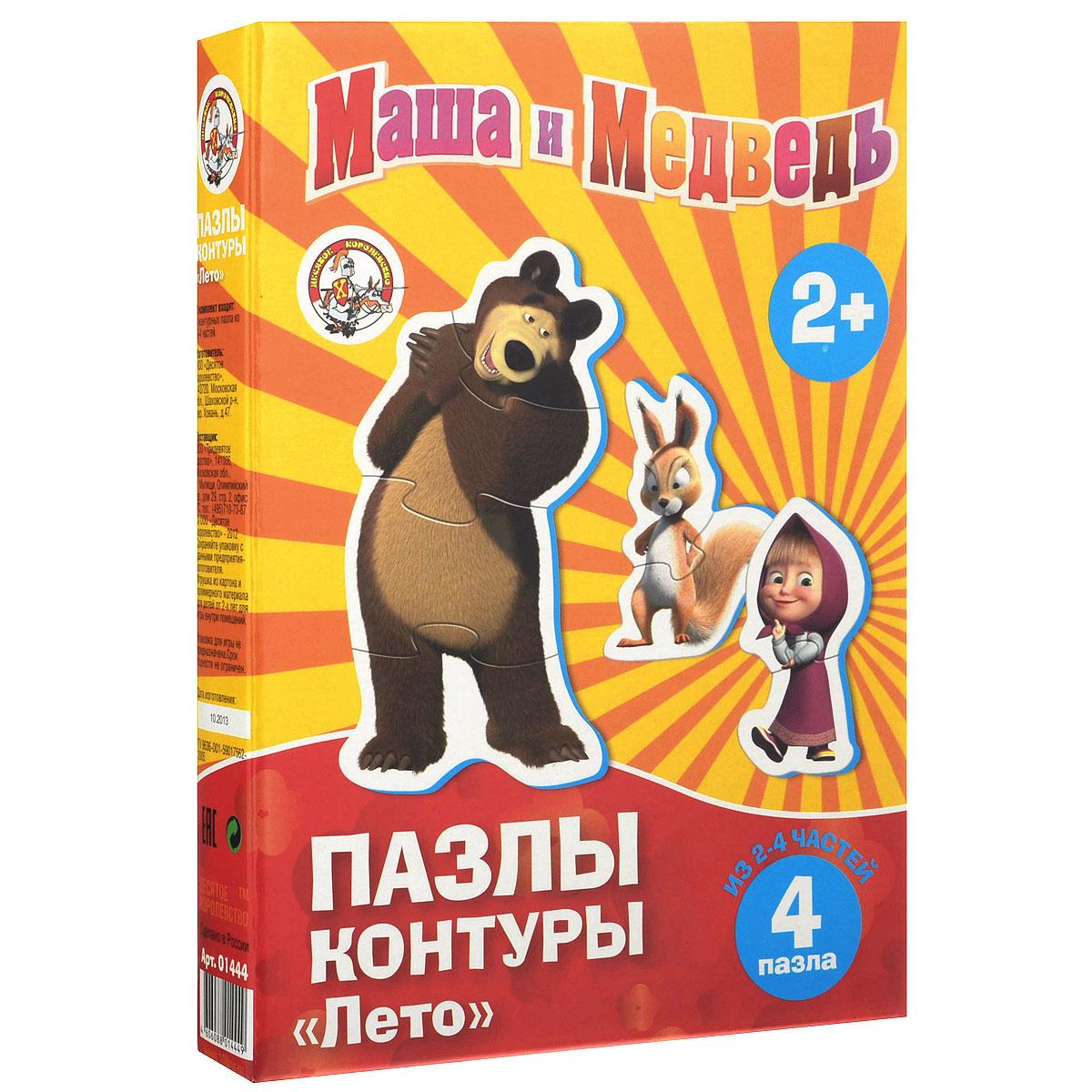 Маша и Медведь: Лето. Пазл-контур 4 в 1, 11 элементов развивающая игра пазл маша и медведь 4 элемента