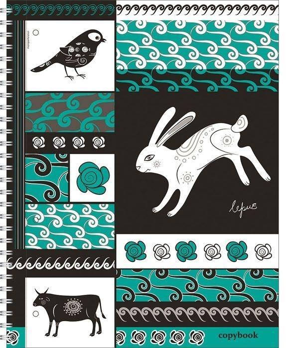 Полиграфика Тетрадь А4 120л Контрастная открытка, 2 пантона, жесткий ламинат (глянцевый)4601921376470