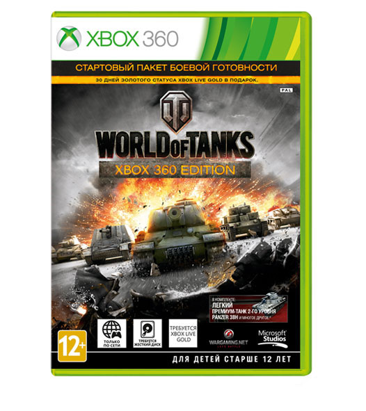 Zakazat.ru World of Tanks: Xbox 360 Edition (Xbox 360)