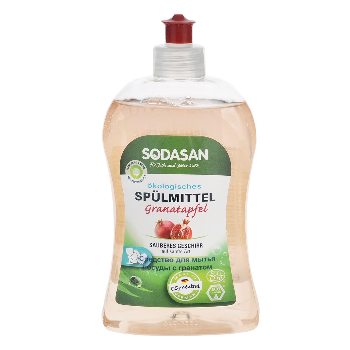 Жидкое средство Sodasan для мытья посуды, с запахом граната, 500 мл2256Жидкое средство-концентрат Sodasan качественно и безопасно моет посуду без лишних усилий. Быстро удаляет загрязнения и жир. Придает посуде блеск и не оставляет разводов.В состав входят только безопасные растительные ингредиенты органического происхождения.Специальная формула с гранатом защищает ваши руки от пересыхания и делает их мягкими на ощупь. Экономично в использовании. Характеристики:Объем: 500 мл. Артикул:2256. Товар сертифицирован.