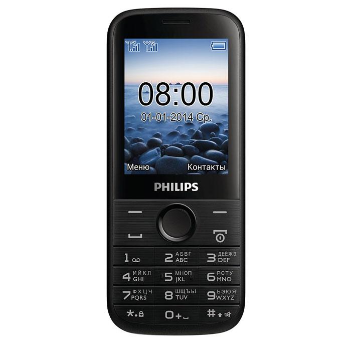 Philips Xenium E160, Black8712581729615Развлечения не ждут! Познакомьтесь с моделью Philips E160 в компактном корпусе, оснащенной ведущими технологиями мирового класса. Наличие двух активных SIM-карт позволяет использовать все возможности как на работе, так и в свободное время, а FM-радио, камера и аудиоразъем 3,5 мм помогают окунуться в мир увлекательного контента.Две SIM-карты для 2-х групп контактов:Организуйте свою жизнь — разделите контакты на 2 группы, используя два телефонных номера. С двумя SIM-картами вам не придется все время носить с собой 2 телефона.Качественный встроенный радиоприемник FM:Наличие радиоприемника FM позволяет повсюду слушать любимые радиопередачи благодаря мобильному телефону и его стереогарнитуре.MP3-плеер:Мобильный телефон с MP3-плеером позволит вам слушать музыку отличного качества. Перенесите в него любимые хиты в формате MP3 и слушайте их в дороге.Телефон сертифицирован Ростест и имеет русифицированную клавиатуру, меню и Руководство пользователя.