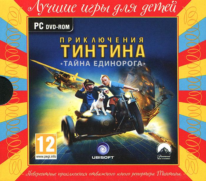 Лучшие Игры для Детей. Приключения Тинтина: Тайна Единорога (Jewel), Ubisoft Entertainment