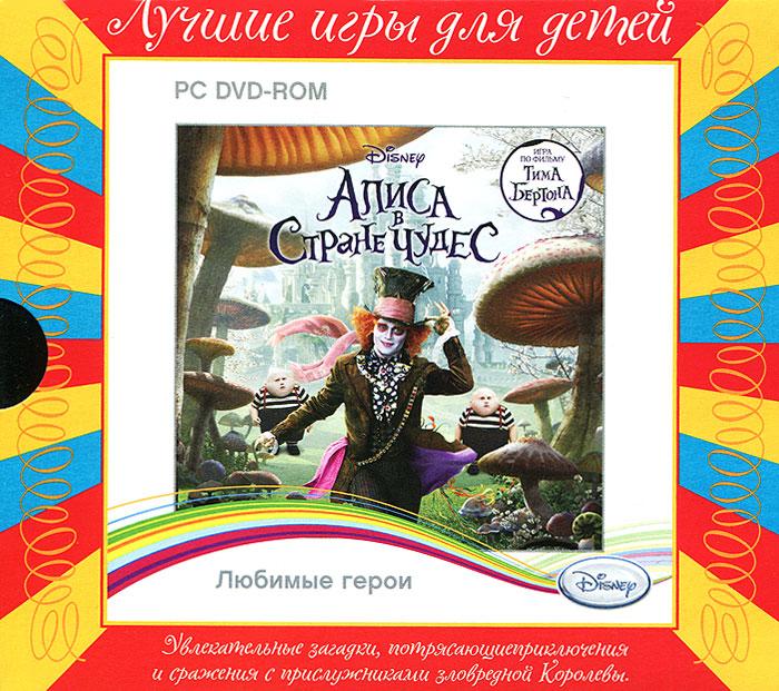 Лучшие Игры для Детей. Disney Алиса в стране Чудес (Jewel)