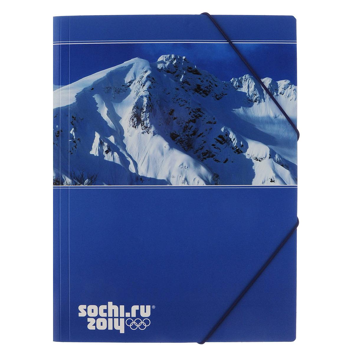 Hatber Папка на резинке Сочи-2014 Горы цвет синий
