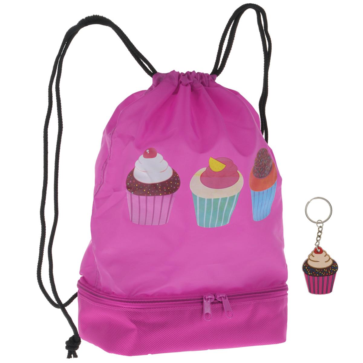 Рюкзак-термоланчбокс Iris Barcelona Snack Rico, цвет: розовый9927-TMВ рюкзаке Iris Barcelona Snack Rico два-в-одном найдется и место для целого обеда, который соберет заботливая мама, и место для всего, что может понадобиться в любой момент: халата или пижамы, свитера, дождевика, книжек, пенала и многого другого! Нижнее изотермическое отделение обладает большой вместительностью и позволяет взять с собой бутерброды, фрукты и разные сладости, а благодаря специальному сетчатому кармашку ребенок не забудет воспользоваться салфеткой.Можно носить как обычный рюкзак. Благодаря регулировке шнурков, можно выбрать наиболее удобную длину. В комплект входит подарок - забавный брелок для ключей из коллекции Snack Rico.