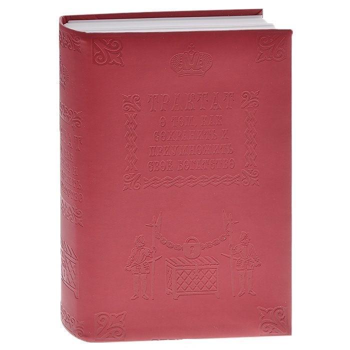 Сейф-книга Трактат, как сохранить богатство, цвет: красный422529Сейф-книга Трактат, как сохранить богатство предназначен для хранения денежных средств и ценностей. Вместительный оригинальный сейф, выполненный в виде книги из белого пластика, имеет обложку красного цвета из кожзаменителя с тисненой надписью Трактат о том, как сохранить и приумножить свое богатство. Сейф оснащен встроенным металлическим замком с ключом. Для сохранности ключ крепится к корпусу сейфа. Вы можете поставить сейф-книгу на полку, и никто не различит его среди других книг. Вместительный и надежный сейф станет оригинальным подарком. Характеристики:Материал: кожзаменитель, пластик, металл. Цвет: красный. Размер сейфа-книги:13 см x 19 см x 5 см. Размер упаковки:14 см x 20,5 см x 5,5 см. Артикул:422529.