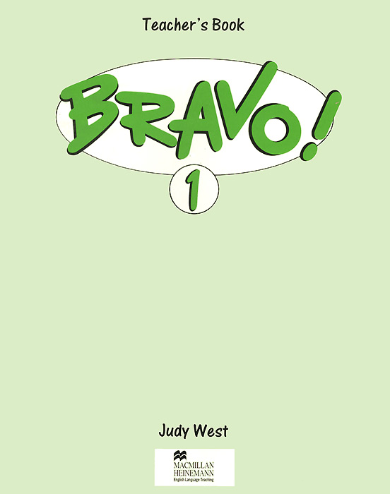 Bravo! 1: Teachers' Book