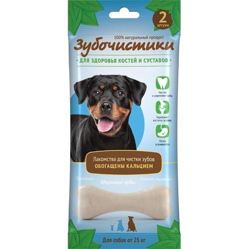 Лакомство Зубочистики для собак крупных пород, для здоровья костей и суставов, 2 шт лакомство зубочистики для собак мелких пород с курицей 2 шт
