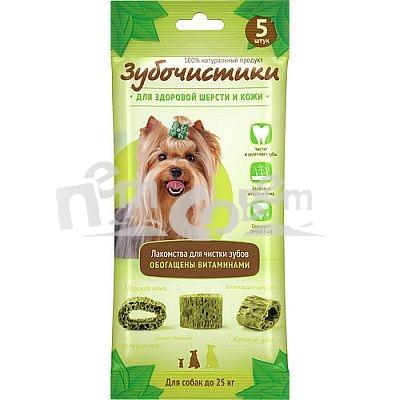 Лакомство Зубочистики Авокадо для собак мелких пород, для здоровой шерсти и кожи, 5 шт57201Лакомство Зубочистики Авокадо - это мультифункциональные лакомства для собак мелких пород, обладающие полезными для здоровья свойствами. Эти жевательные лакомства останавливают развитие кариеса и воспаления десен, отбеливают зубы и освежают дыхание. Благодаря своей пористой структуре лакомства прекрасно чистят зубы. В состав добавлен рыбий жир, а значит они содержат необходимые для здоровья кожи и шерсти Омега 3 и 6 жирные кислоты. Зубочистики Авокадо богаты витаминами A, B, E и минералами, что делает их вкусным и полезным угощением.Состав: картофельный крахмал, пищевой глицерин, овсяная мука, авокадо, рыбий жир, масло ши, казеинат натрия, пивные дрожжи, натуральные вкусовые добавки, витаминный комплекс, кальций.Гарантированные показатели: белок 11,38%, влага 13%, зола 7,17%, жиры 6,63%, кальций 2,7%, клетчатка 0,49%.Рекомендация по применению: Для собак до 10 кг - 1 лакомство в день. Для собак 10-25 кг - 2 лакомства в день.Товар сертифицирован.